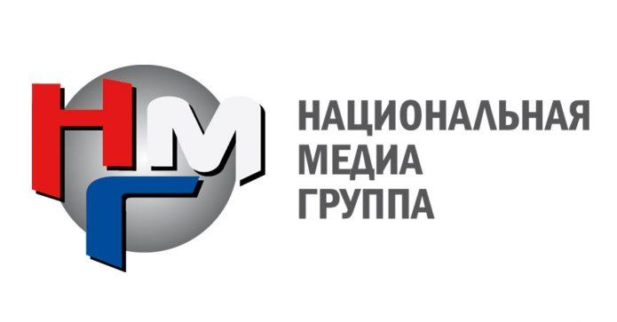 «Национальная медиа группа»