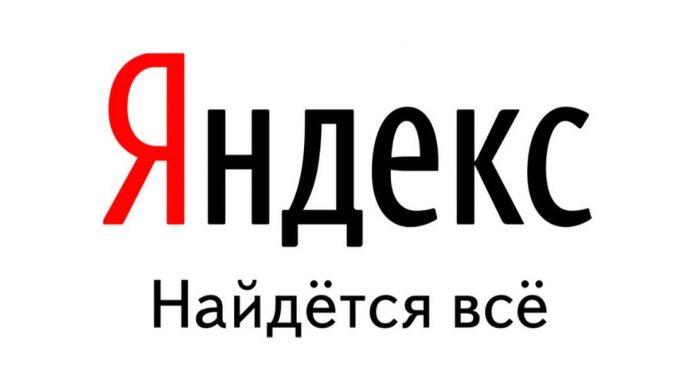 «Яндекс» логотип