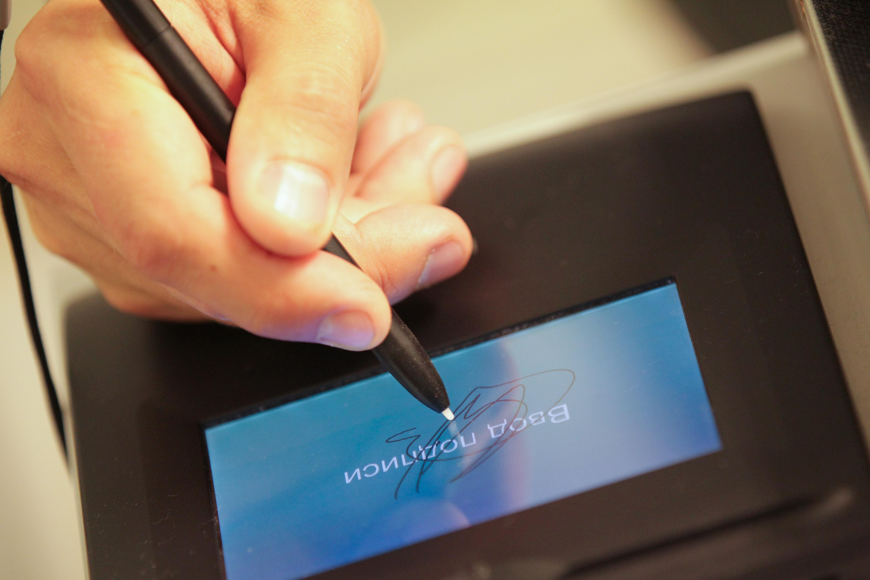 Что такое электронная цифровая подпись